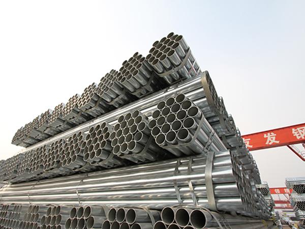 Discountable price Erw Spiral Welded Steel Pipe - RoundGI Hs CodeHotDipGalvanizedSteelPipe – RELIANCE