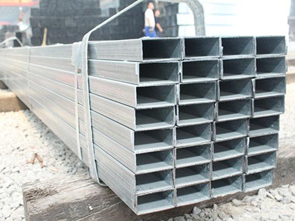 Massive Selection for Jis G3472 Seamless Steel Pipe Stam 290 Ga - Pregalvanizedsquarehollowsections235jr squaresteelpipe – RELIANCE
