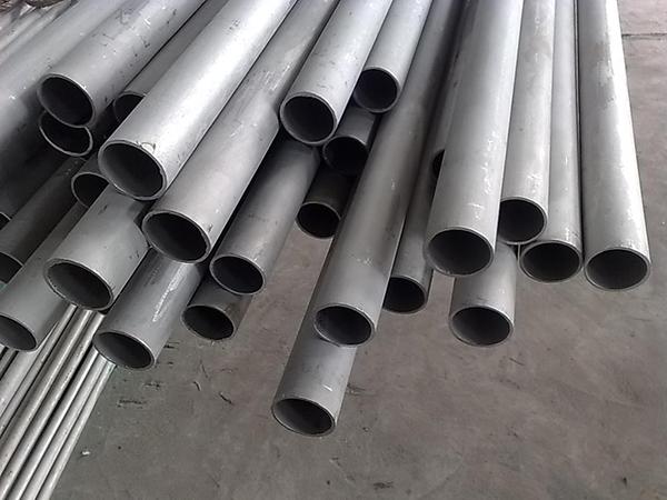 Factory best selling Erw Steel Tube - Jis g3101 ss400 carbonseamlesssteelpipe – RELIANCE