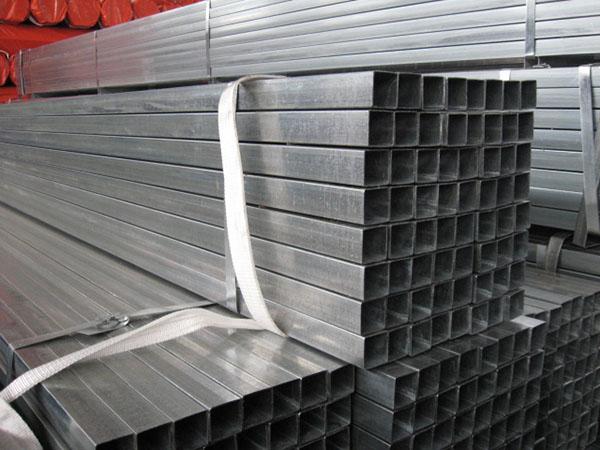 Wholesale Discount Bs1387 Class A B C Galvanized Steel Pipes G I Pipe - Pregalvanizestructurehollowsectionsteelgalvanizedpipesupplier – RELIANCE